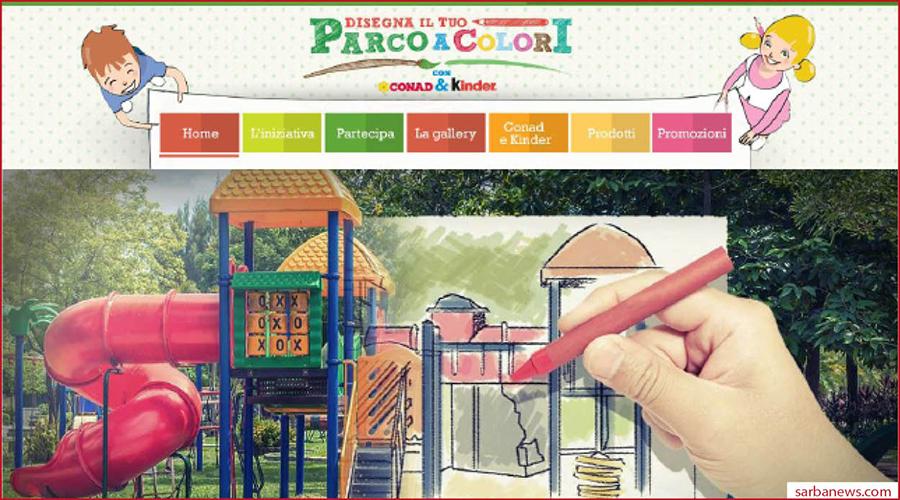 Regala Un Parco Giochi Alla Tua Citta Con Kinder E Conad Sarba News